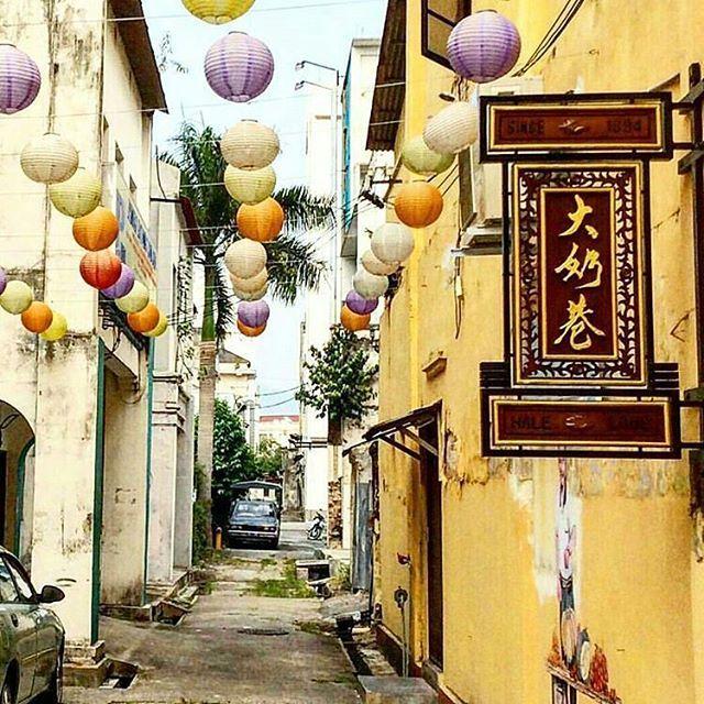 Concubine Lane 二奶巷 Panglima Lane Ipoh,Malaysia