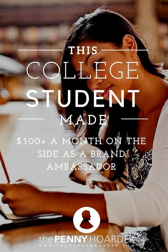 Looking for a job that pays more than minimum wage while in college? This college student worked as a brand ambassador for alcohol companies and earned up to $25 an hour. http://www.thepennyhoarder.com/brand-ambassador-liquor-rep/