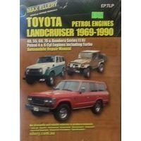 Toyota Landcruiser FJ/RJ Petrol Workshop Repair Manual 1969-1990 MPN EPTLP