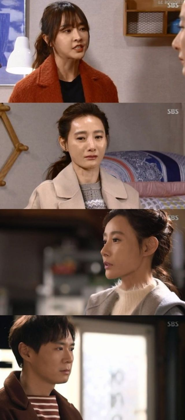 Spoiler Added Episodes 31 And 32 Captures For The Korean Drama Bravo My Life Korean Drama Episodes My Life