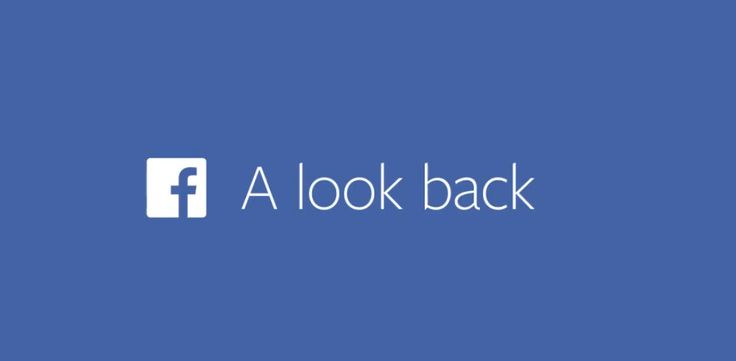 Lktato.blogspot.com: El Regalo de Facebook a sus usuarios en su décimo Aniversario