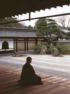 Karesansui Garden, Ryoan-ji, Kyoto, late 15th c.