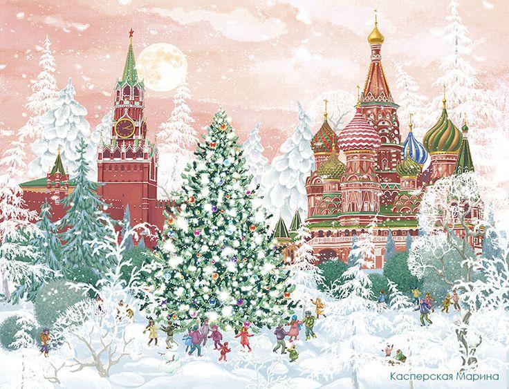 Касперская Марина  Москва, Россия. Сообщество иллюстраторов | Иллюстрация Зима.