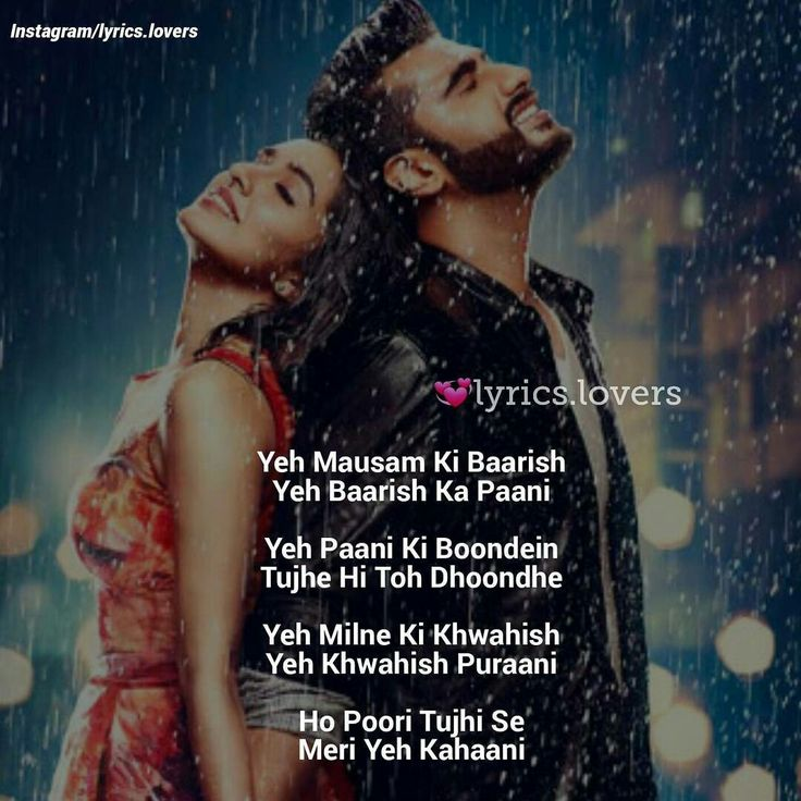 Chahunga Main Tume Hardam Song Download: 1225 Best Images About Fimly Dailoge$ On Pinterest