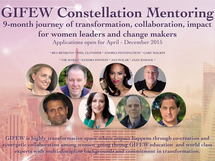 GIFEW Constellation Mentoring Trailer 2015