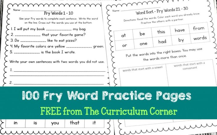 HUGE FREEBIE!!! 100 FREE Fry Word Practice Pages from The Curriculum Corner