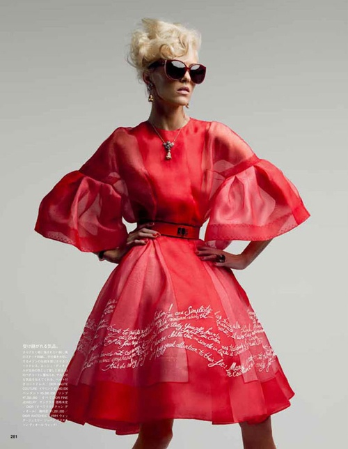 Anja Rubik for Vogue Japan (Dior Couture)