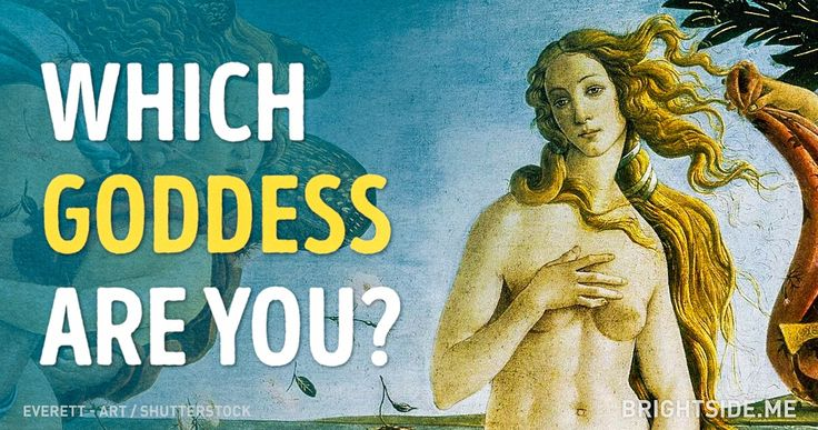 Which goddess are you? Find out by taking this test