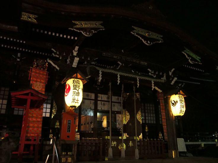 熊野神社、2013年年越ライトアップ