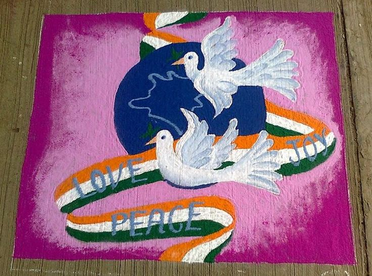 Independence Day Rangoli Competition