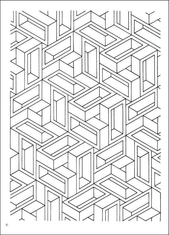 optical illusions Colouring Pages