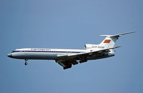 Sole Survivors (Name unknown). Aeroflot Flight 3519 (1984