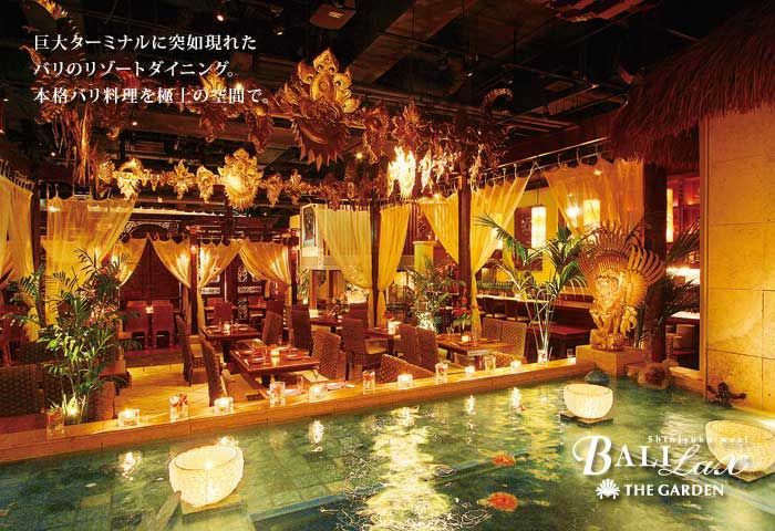 Bali cafe