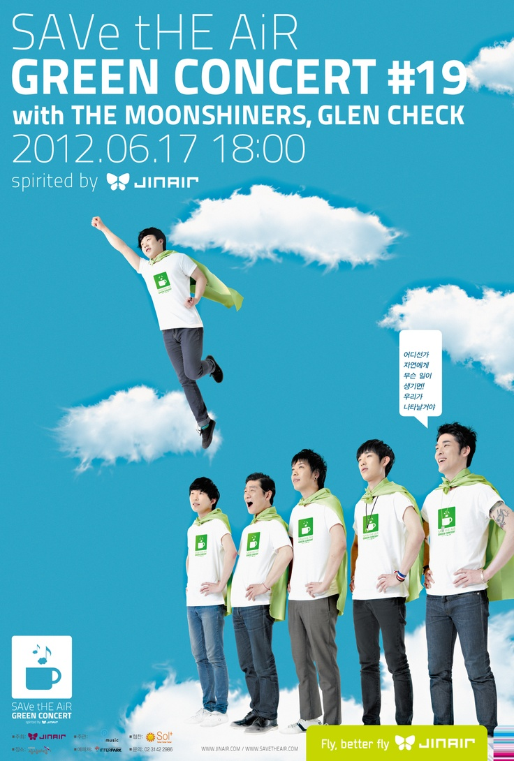 GREEN CONCERT #19 with the Moon Shiners & Glen Check (June 17, 2012)   #JinAir #jinair #SAVetHEAiR