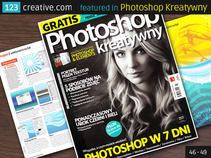 123creative.com featured in Photoshop Kreatywny  NEW for POLISH DESIGNERS:  123creative.com featured in Magazine Photoshop Kreatywny  Tutorial: Work with vectors  + exclusive Resources pack (textures, brushes, vectors, buttons) on attached DVD for FREE!  Thank you for watching! (photoshop kreatywny, photoshop tutorial, polish designers, freebies, polish designer news, poland graphic designers, free resources)