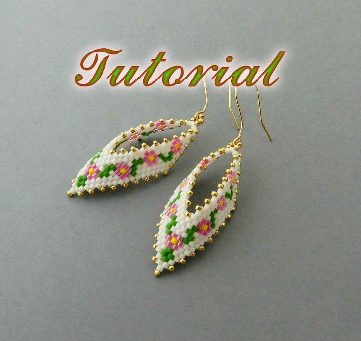 New* PDF Beaded Earrings Tutorial, Earrings Peyote Pattern, Beadwork Tutorial, Seed Bead Earrings, Russian Leaf Earrings Beading pattern by DiushesPatterns on Etsy https://www.etsy.com/listing/259239872/new-pdf-beaded-earrings-tutorial