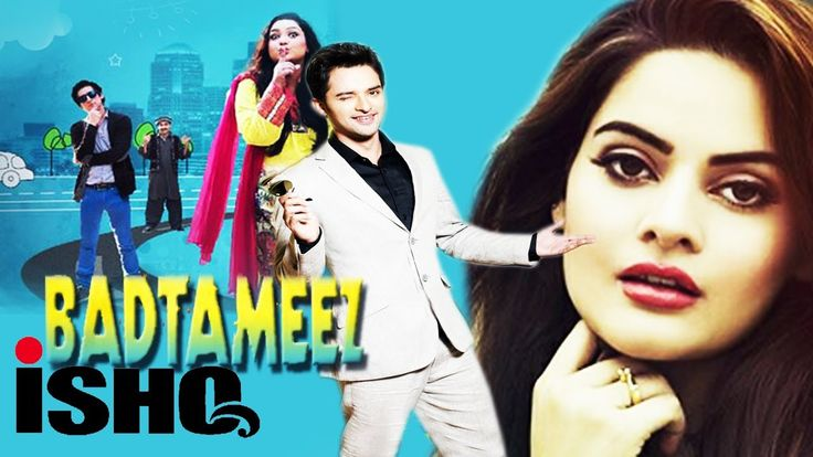 Badtameez Ishq   New Pakistani Telefilm   Romantic Comedy   Eid Day Spec...