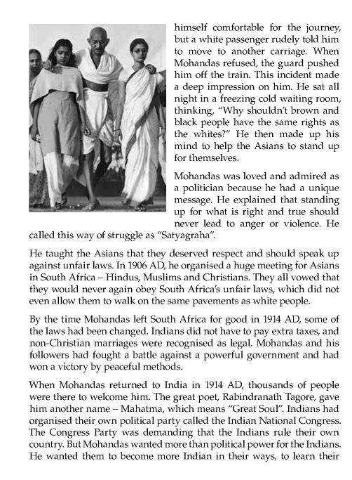 essay on mahatma gandhi for class 6 Mahatma gandhi essay 1455 words | 6 pages  delaware class mgt-6503 leadership development and change management professor .