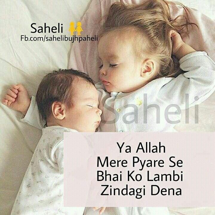 47 best bhai behan ki yaari... images on Pinterest | Quote ...
