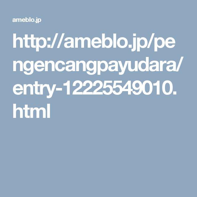 http://ameblo.jp/pengencangpayudara/entry-12225549010.html