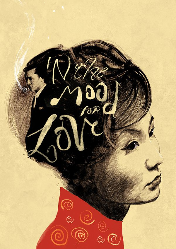 F for Fake & In the Mood for Love - Peter Strain Illustration