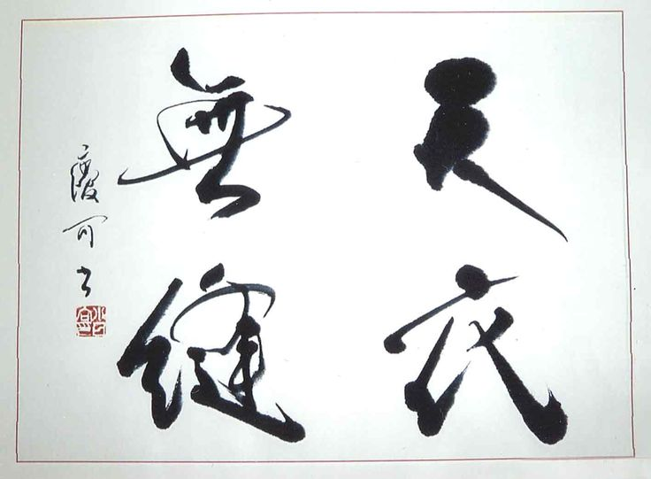 kigou_03.jpg (1417×1042)