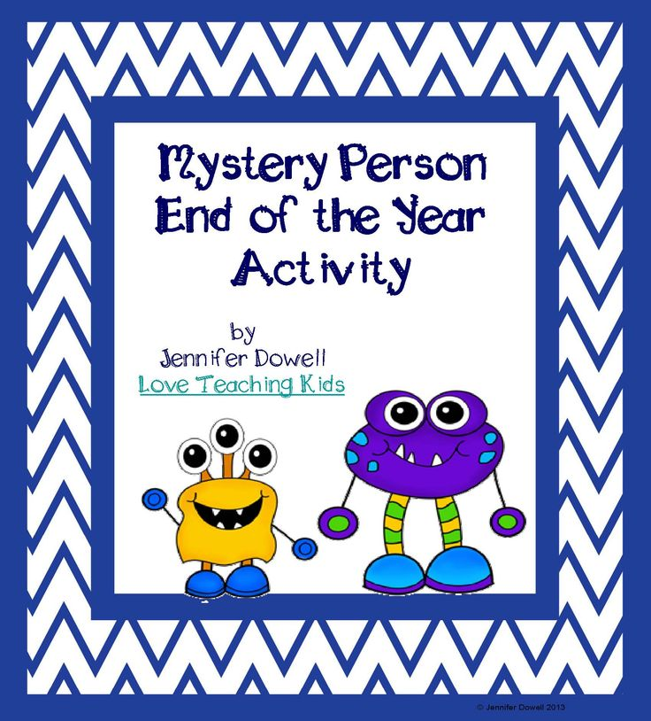 End of the Year Activity-Mystery Person. Freebie that goes along with the book Last Day Blues.