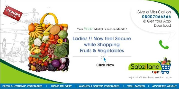 Most Comfortable and Painless Online Vegetable Store..  ‪#‎ComingSoon‬ ‪#‎OnlineVegetables‬ #Sabzilana.com http://goo.gl/RGOS4A