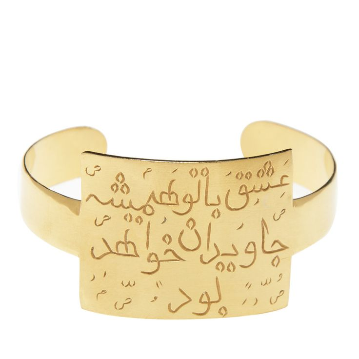 Love Poem Cuff: Handmade in Afghanistan   Global Goods Partners   Artisan Partners  Our producer partners are community-based organizations, social enterprises and artisan cooperatives that combine the production and sale of handcrafted items with local development programs to improve the economic well-being and quality of life in their communities.