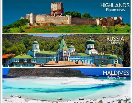 Meet the world in Greece #3 (Highlands = Platamonas, Russia = Athos, Maldives = BaLos Crete)