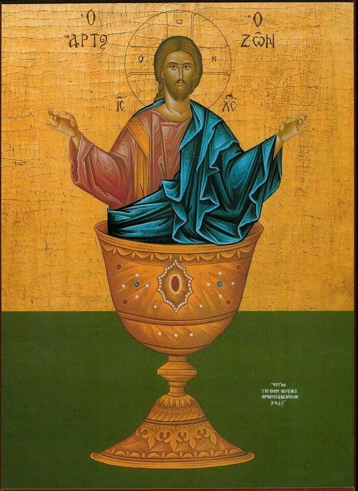 Jézus az oltáriszentségben örökké Szent a neve meg minden tettte