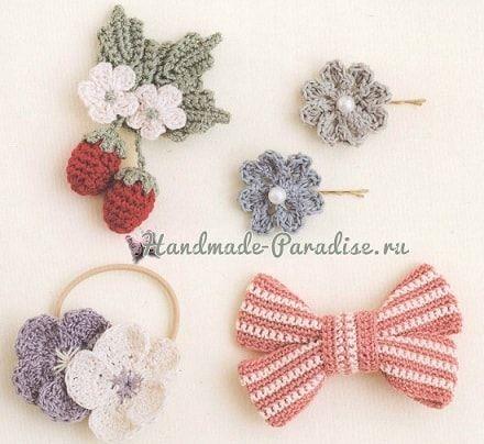 Вязание цветов и украшений для аксессуаров - всего 57 вариантов создания красивых вязаных украшений в японском журнале со схемами.