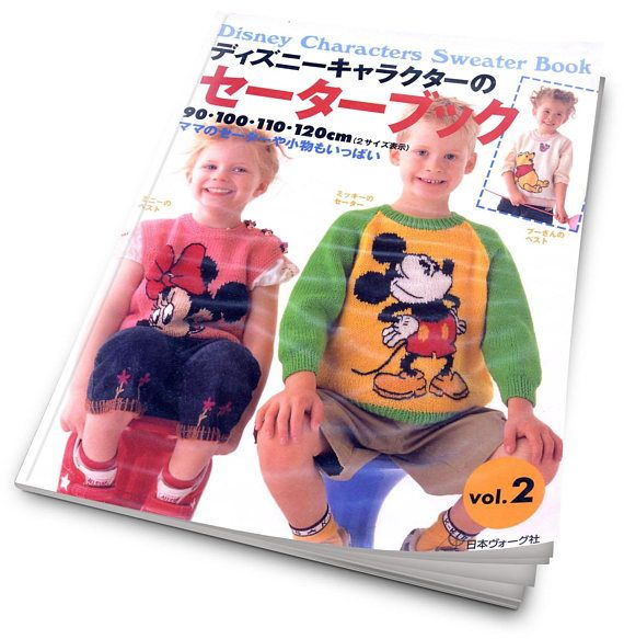 Disney Characters Sweater Book  Knit Patterns Japanese craft