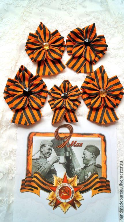 Купить Брошь-орден Георгиевская Лента 1 - оранжевый, брошь, брошь орден, брошь из лент