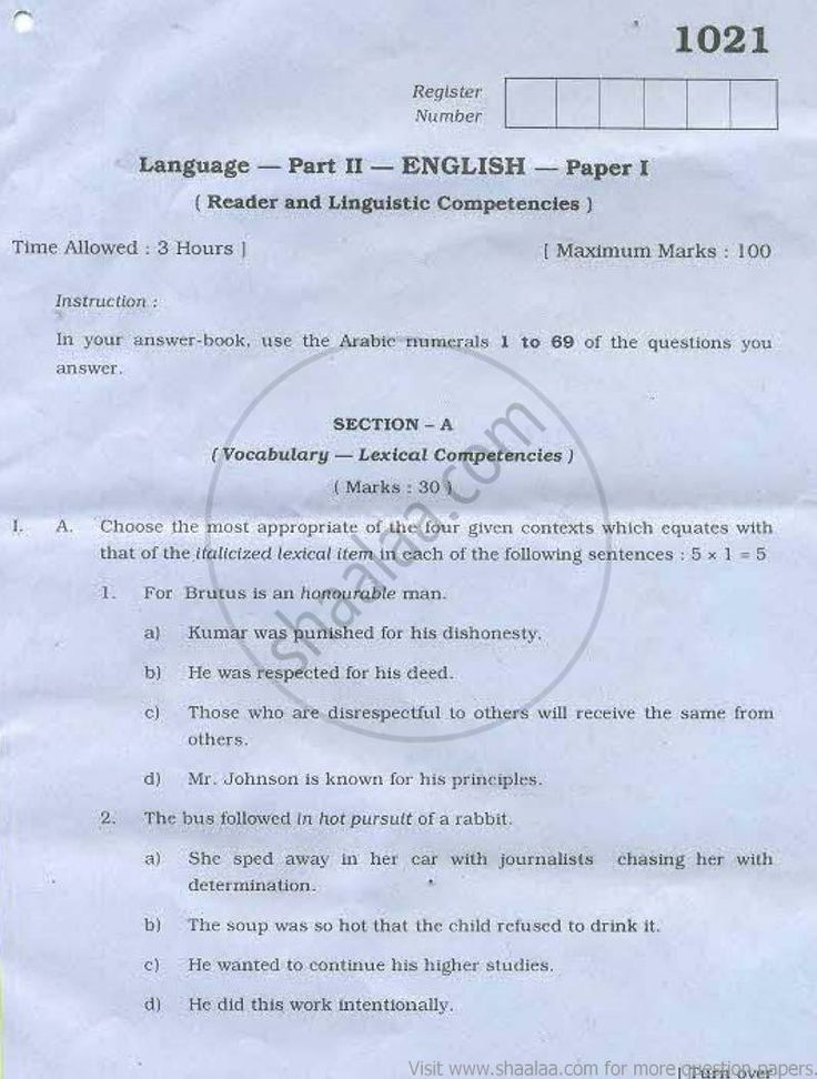 secondary 1 english exam papers pdf