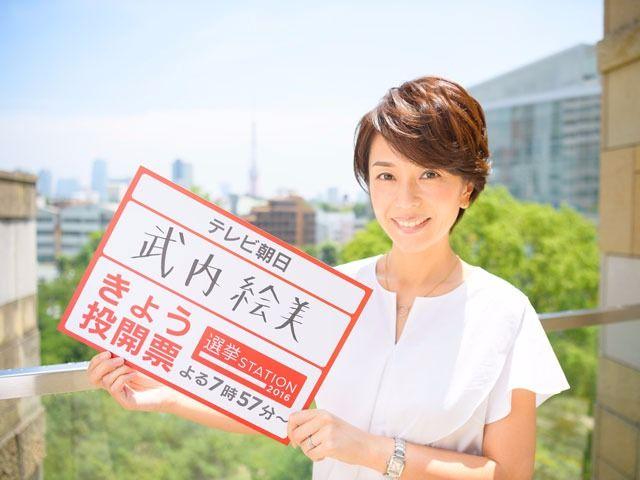 きょう投開票・選挙ステーション2016|テレビ朝日