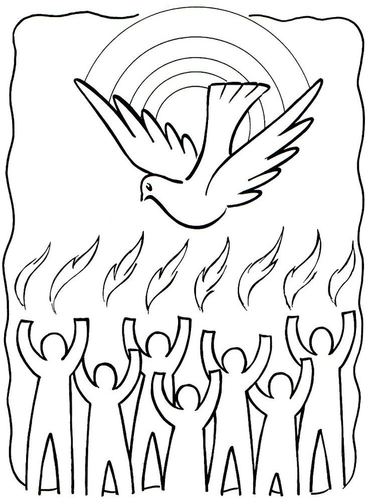 Download Pentecost Drawings, Catholic Pictures, Wallpapers