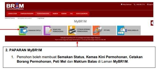 Semakan Status Br1m 2018 Melalui Mybr1m Online