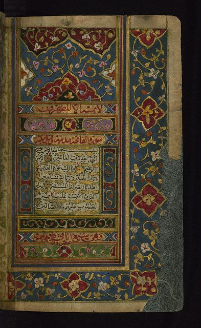 Illuminated Manuscript Koran, The right side of a double-page illumination, Walters Art Museum MS. W.575, fol. 2b by Walters Art Museum Illuminated Manuscripts, via Flickr