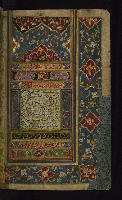 Illuminated Manuscript Koran, The right side of a double-page illumination, Walters Art Museum MS. W.575, fol. 2b by Walters Art Museum Illuminated Manuscripts, via Flickr