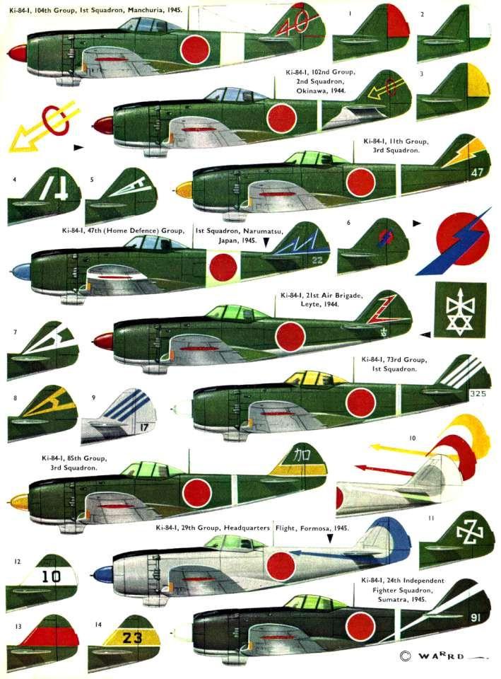 "84 Best Images About Visconti Sforza Tarot On Pinterest: 17 Best Images About Nakajima Ki-84 ""Hayate"" Gale On"