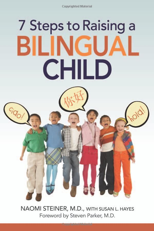 Raising bilingual children has its benefits and doubters