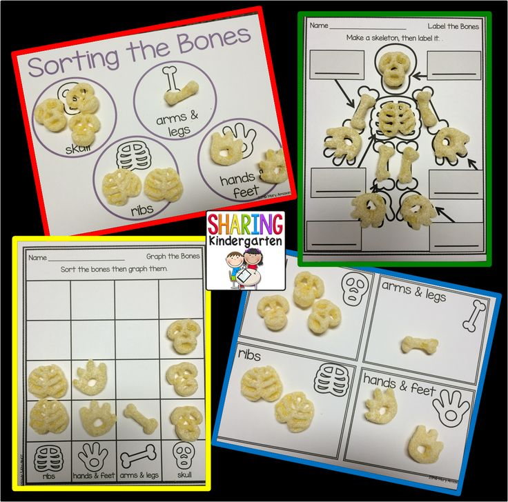 Check out this AWESOME freebie pack for Cheetos Bag of Bones snack!