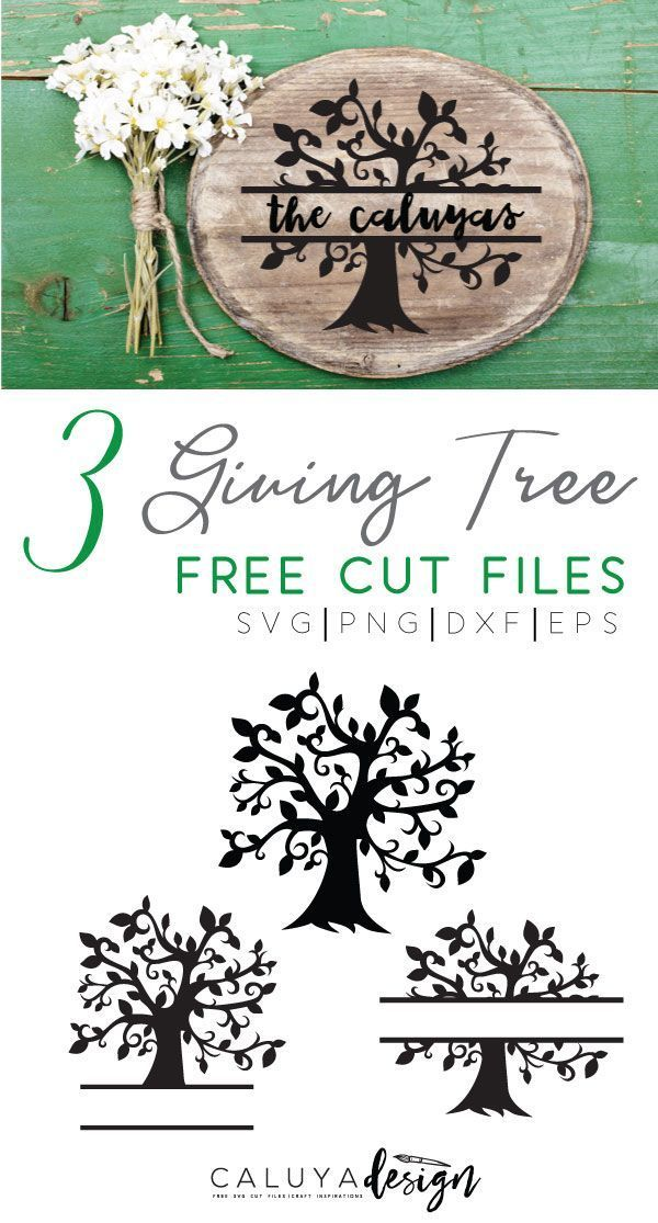 giving tree free svg png dxf eps download svg fonts vinyl rh pinterest co uk