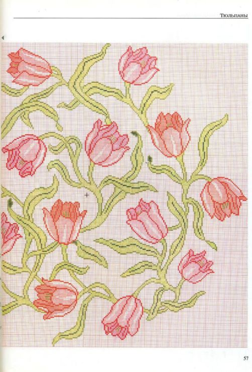 Gallery.ru / Фото #57 - Художественная вышивка. Узоры, схемы, инструкции - ravi