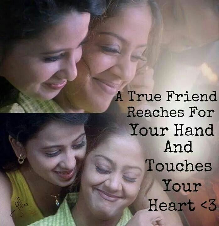 Pin By Chitra Chandran On My Friend.. En Nanban Unakaga