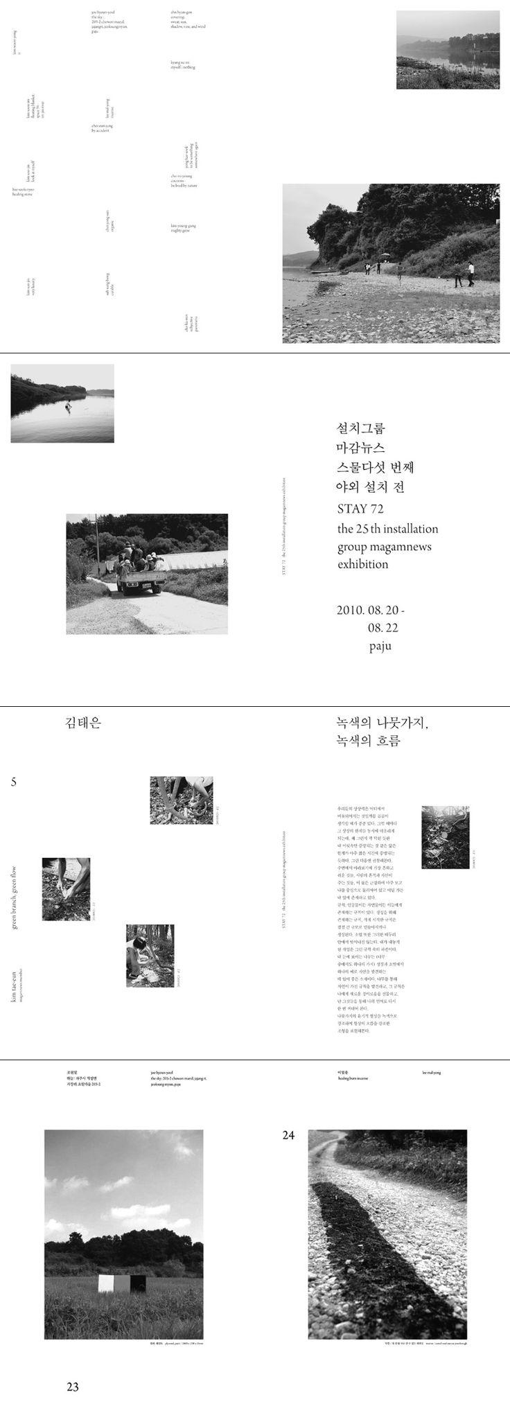 http://www.fontclub.co.kr/Typoworks/work/work_view.asp?page=14