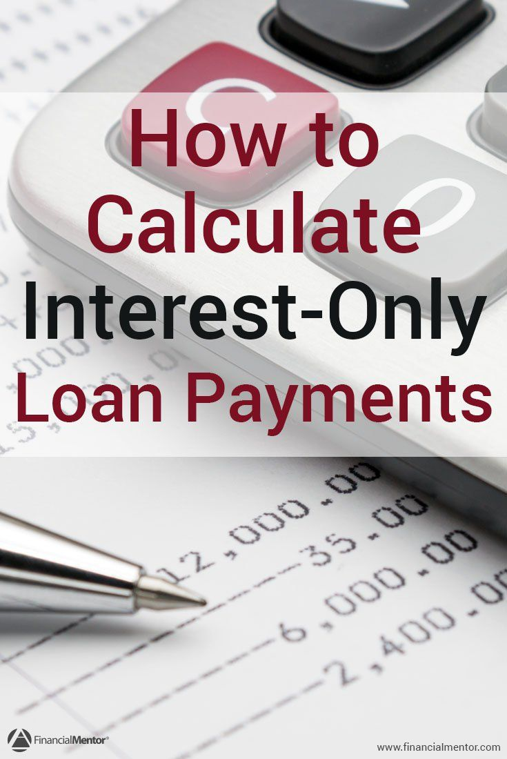 Are you considering an interest-only loan? Before you agree to one, you should run the numbers to make sure you're actually getting a good deal. Interest-only loans can be more expensive in the long-run depending on your situation. Use this calculator to help you reach a decision.