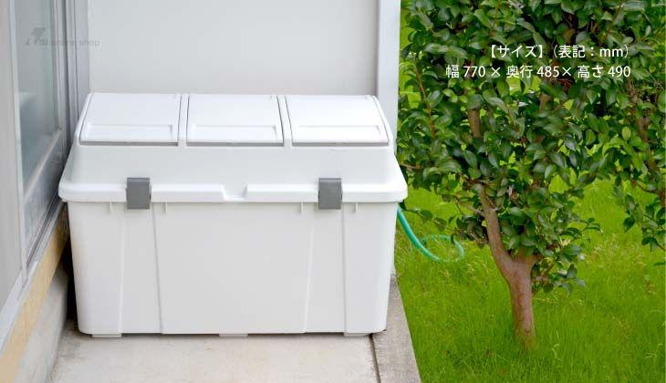 【楽天市場】HOME&HOME 3分類ゴミ容器 120T グレー【分別 ごみ箱 ゴミ箱 おしゃれ 屋外 分別 ダストボックス ポリ袋止め付 3分別 分類シール付 大容量 128L 灰色 リス】:Living雑貨 リスonlineshop