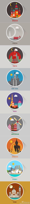 8 City icons design